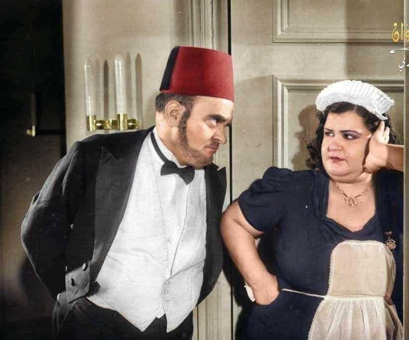إحسان الجزايرلي 25 يونيو 1905 28 سبتمبر 1943 إحسان الجزايرلي أو أم أحمد فنانة كوميدية فريدة الطراز قسماتها الطيب Silver Screen Mens Sunglasses Vintage