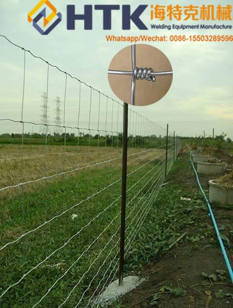 Hinge joint field fence/woven wire fence/sheep wire/hog wire/cattle ...