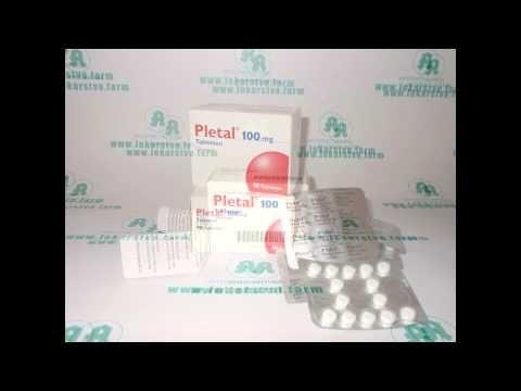 Цилостазол 100 мг купить в москве, цилостазол цена.