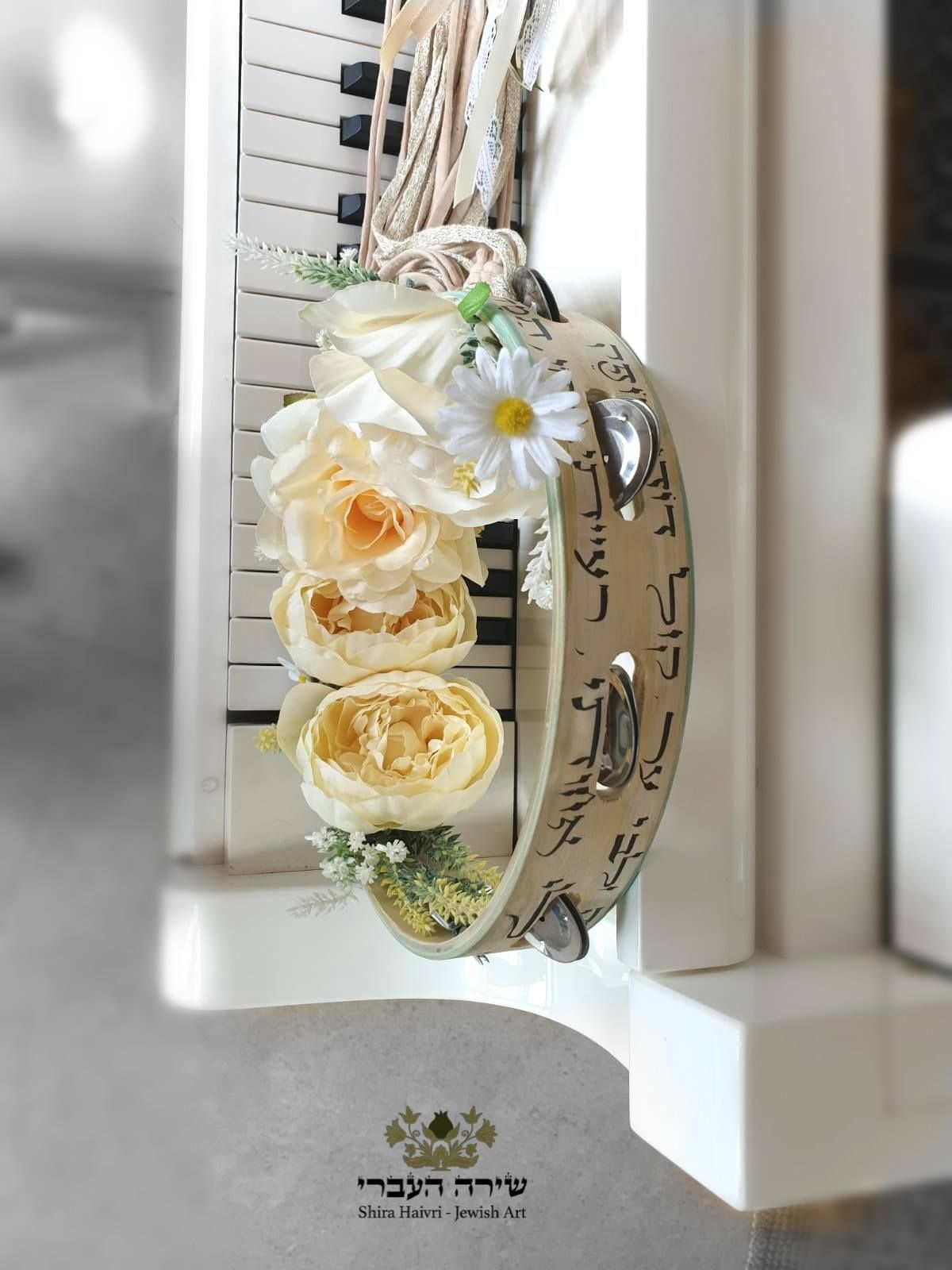 A Special Wedding Flowers Tambourine:) With The Text You