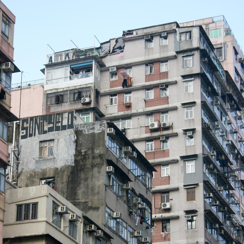 Sonic Yelo In Kowloon Sonicyelo Kowloon Rollerpiece Roller Hkstreetart Hksa Hongkongstreetart Hkgraffiti Mural Muralart Street Art Instagram Art