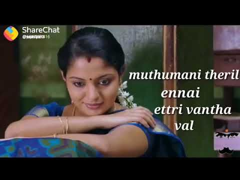 Love Songs Tamil Sharechat tamil - YouTube in 2020 | Love songs, Songs,  Tamil songs lyrics