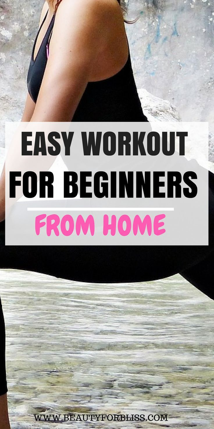 5 Home Workouts for Busy WomenIn 10 Minutes Workout for