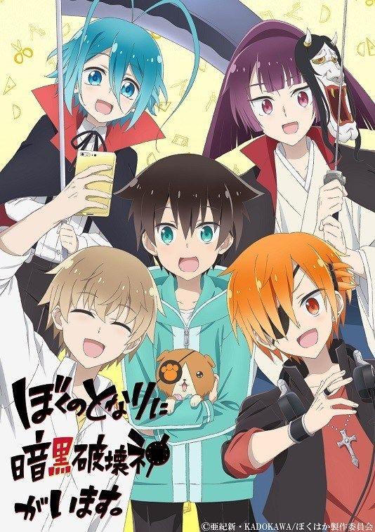 Lista de animes que llegarán en el 2020 TOP LIST OTAKU