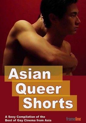 Best erotic asian movies