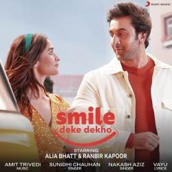 Download Smile Deke Dekho By Sunidhi Chauhan Mp3 Song In High Quality Vlcmusic Com With Images Mp3 Song Download