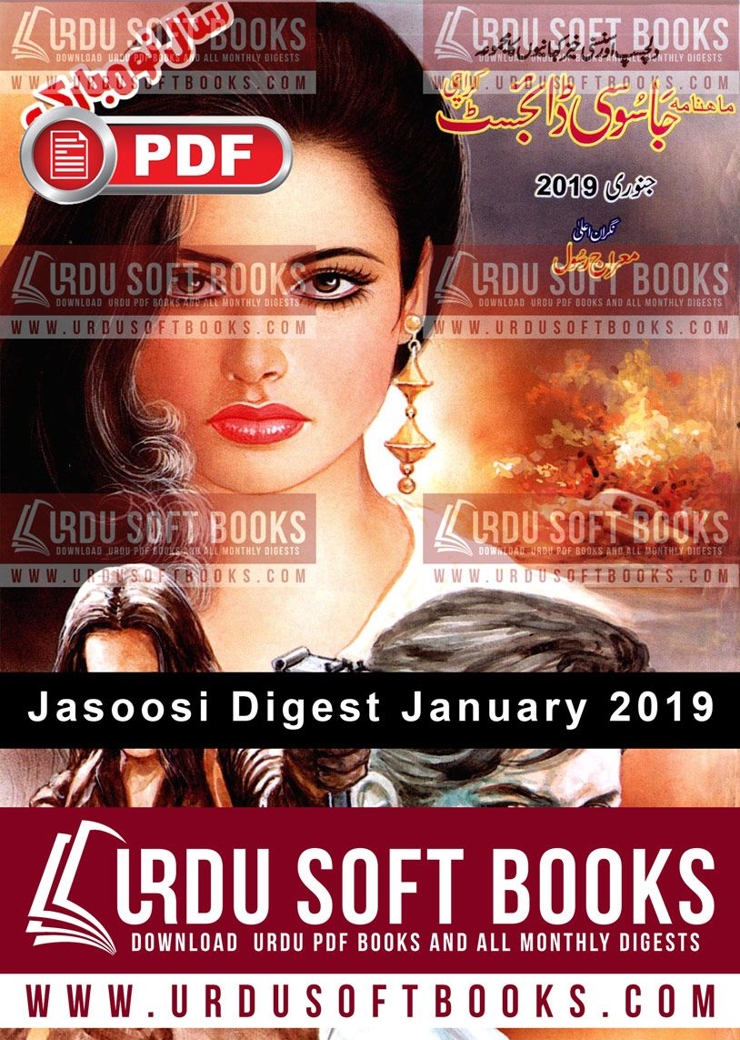 Jasoosi Digest Jan 2016 Pdf