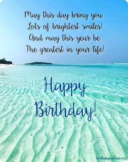 birthday image for best friend   birthday wishes best