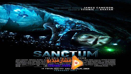 مشاهدة فيلم Sanctum 2011 مترجم Sanctum Film Best Movie Posters Free Movies Online