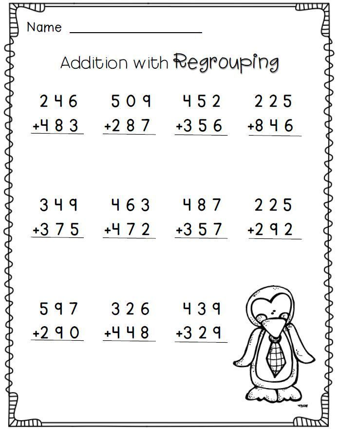Addition With Regrouping 2nd Grade Math Worksheets Free Second