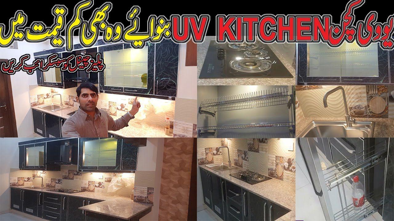 31++ Kitchen design 2020 in pakistan ideas