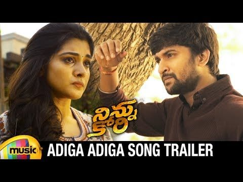 Ninnu Kori Movie Songs Adiga Adiga Song Trailer On Mango Music Ninnukori Telugu Movie Ft Nani Nivetha Thomas And Aadhi Movie Songs Ninnu Kori Movie Songs