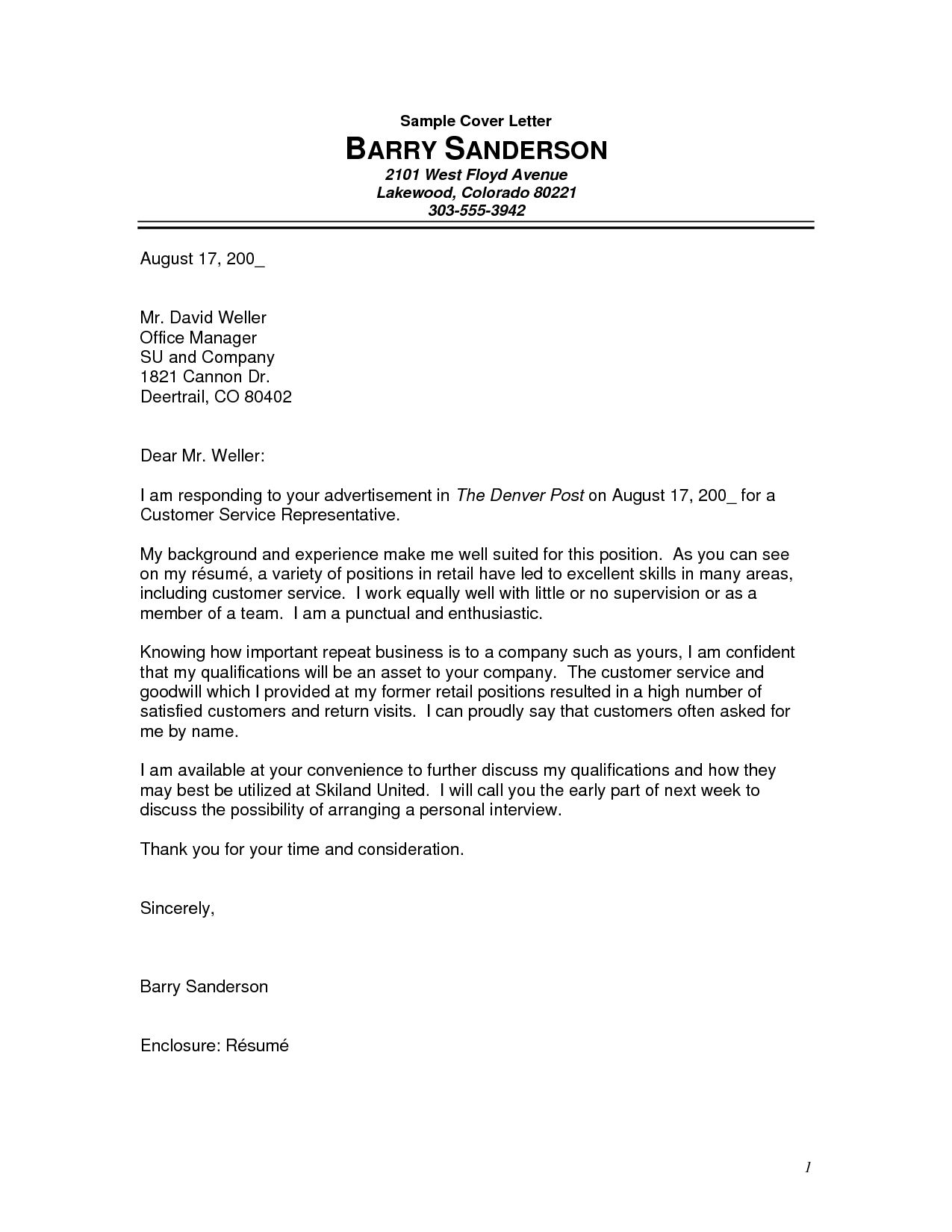 26+ No Experience Cover Letter Cover letter for resume
