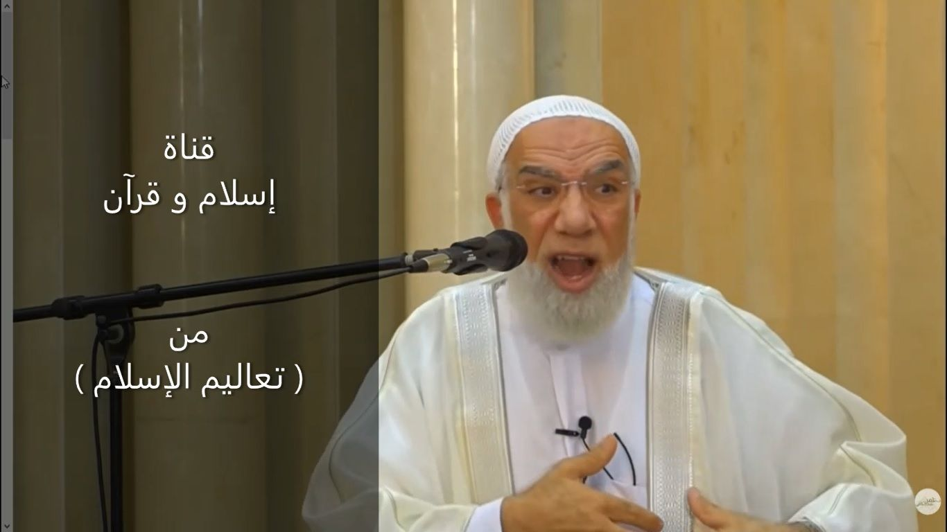 حديث قدسى يوم القيامة Quran Publishing People