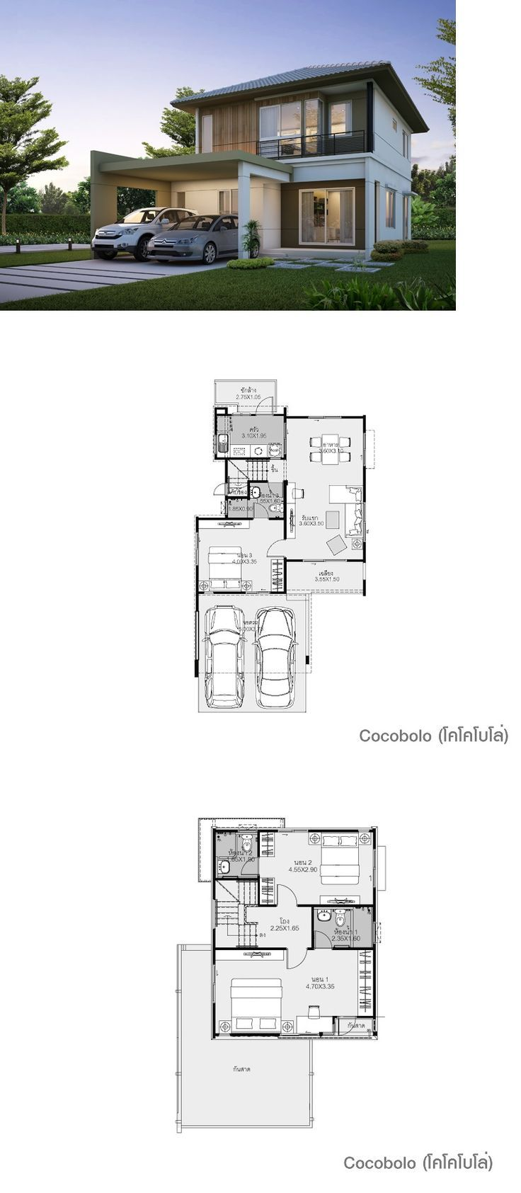 Thai house apartment plans modern house plans small house plans house floor