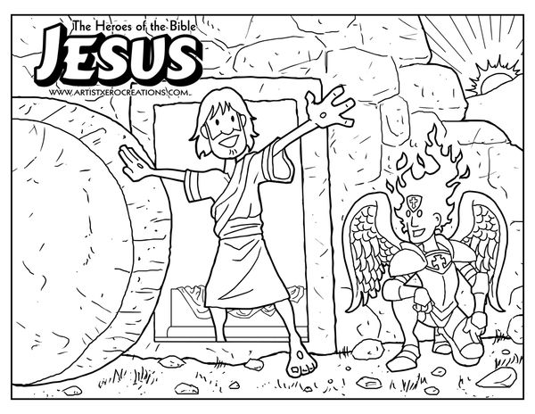 Bible Coloring Pages By Artist Xero Via Behance Jesus Coloring