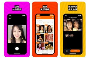 China's faceswapping app ZAO keeps your image for