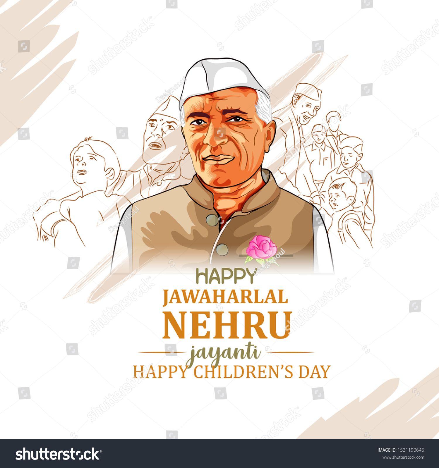 Nehru Jayanti first Indian Prime Minister Sponsored , ad
