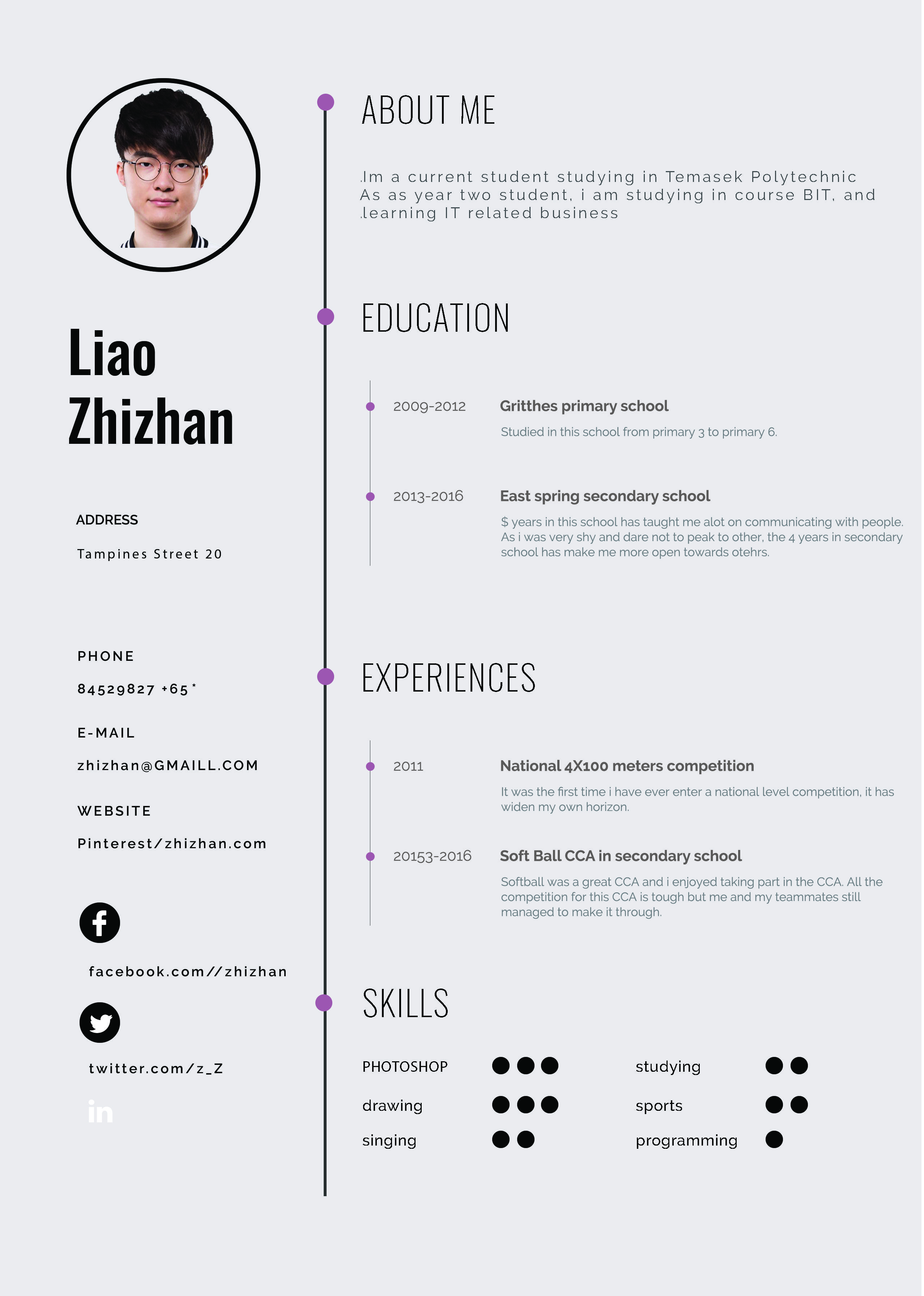 My Resume Created Using Photoshop Skills From Tutorial 5 The