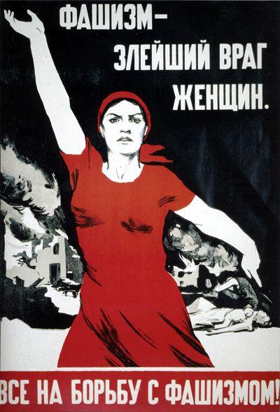 «Fashism — an envy enemy of women! Let's struggle against fashism!» Vatolina N. N., 1941