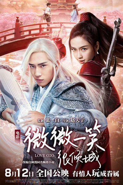 Love O2o Movie Sub Indo : movie, Ideas, Boran,, Angelababy,, Chinese, Movies