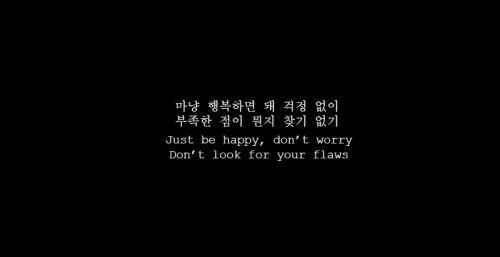 life quotes korean ein jahr philippinen
