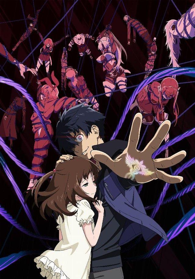 Anuncio de televisión de la adaptación animada del manga