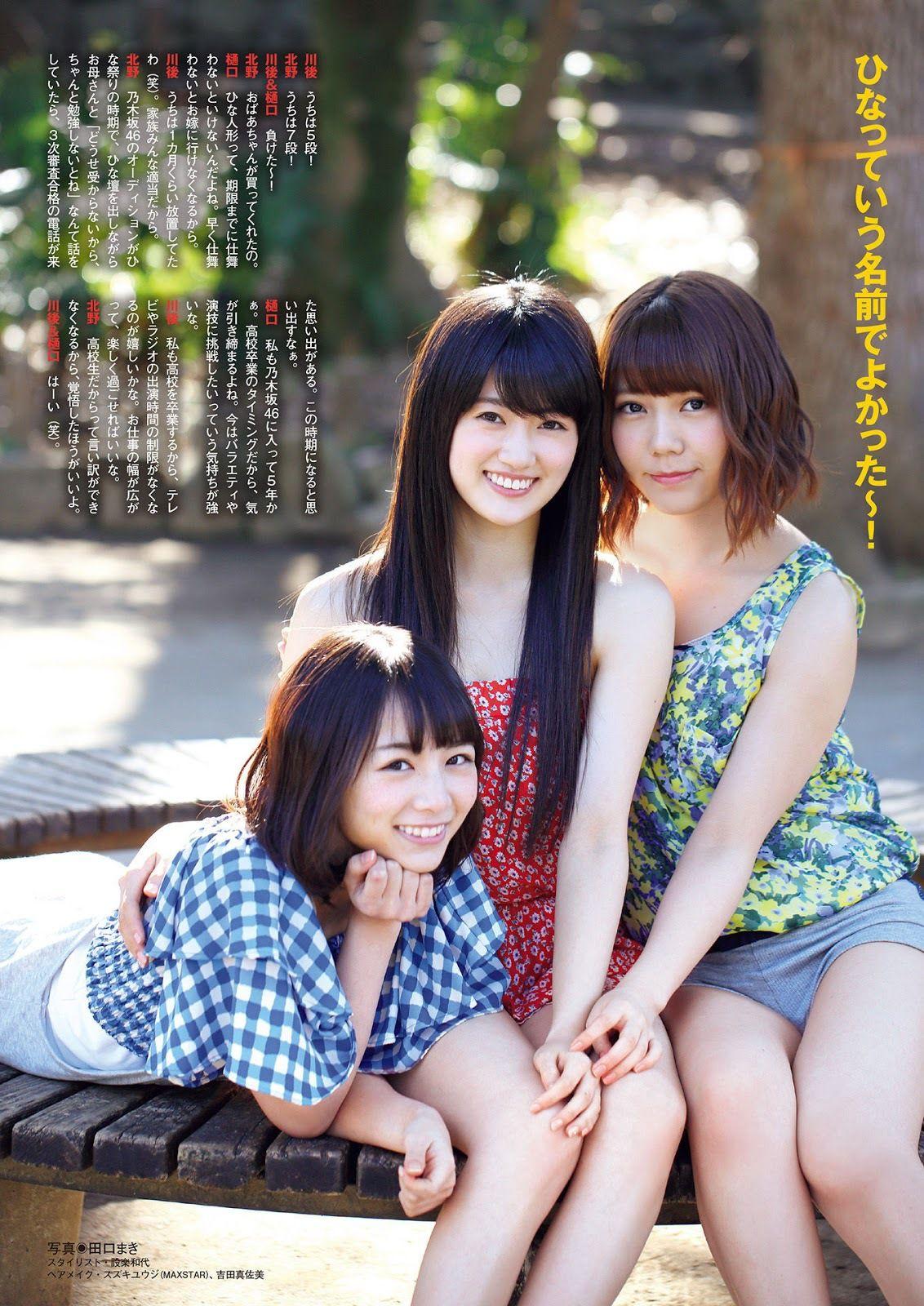 北野日奈子さんの画像その51