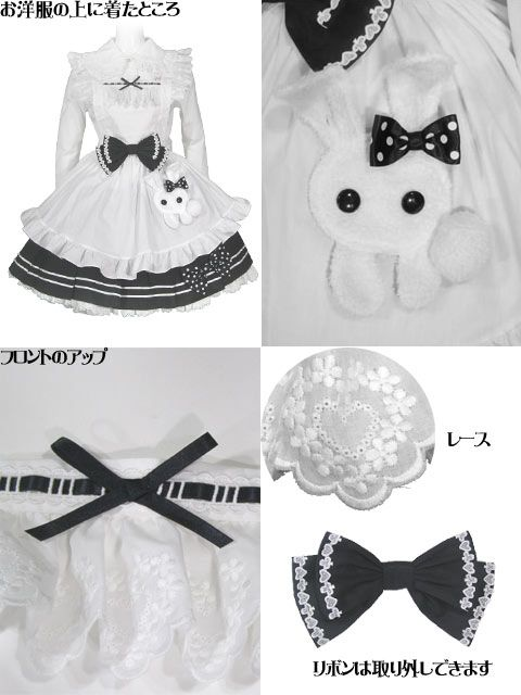 MAXICIMAM/ Moko Moko Rabbit Tea Party Apron in blue please.