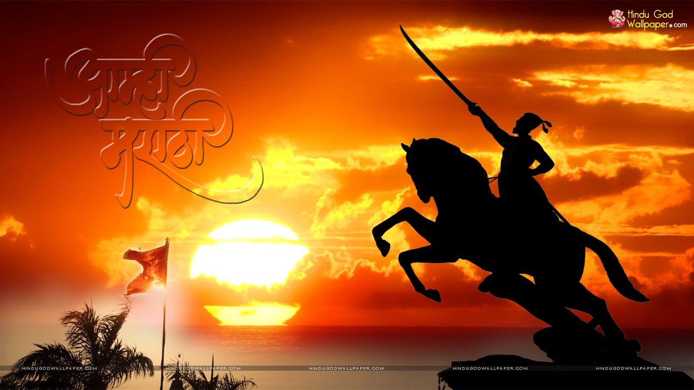 Hd wallpaper shivaji maharaj - Shivaji Maharaj Wallpaper Free Download