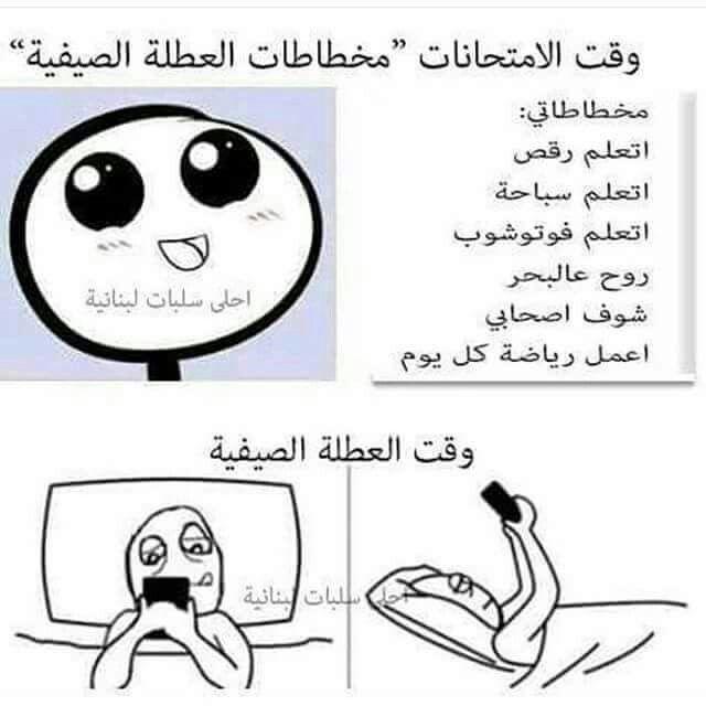 اني هيج والله ههههععع Comics Laugh Memes