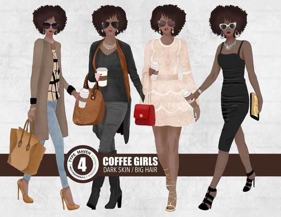 4 FASHION GIRLS, Girl Boss, Boss Babe, Dark Skin, Big Hair, African American Hair, Afro Hair, Clipart, Planner Stickers, Coffee Girls #africanamericanhair