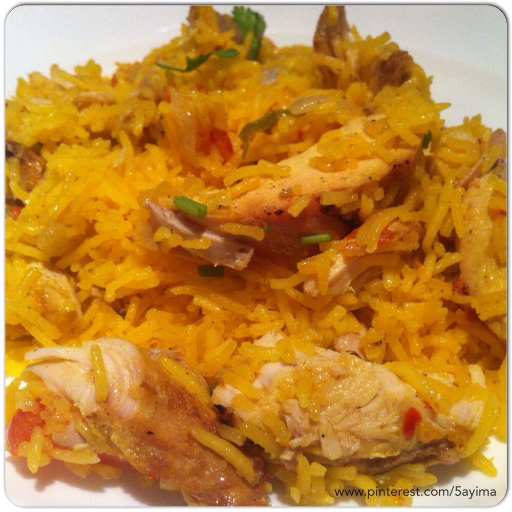 Peri peri chicken rice