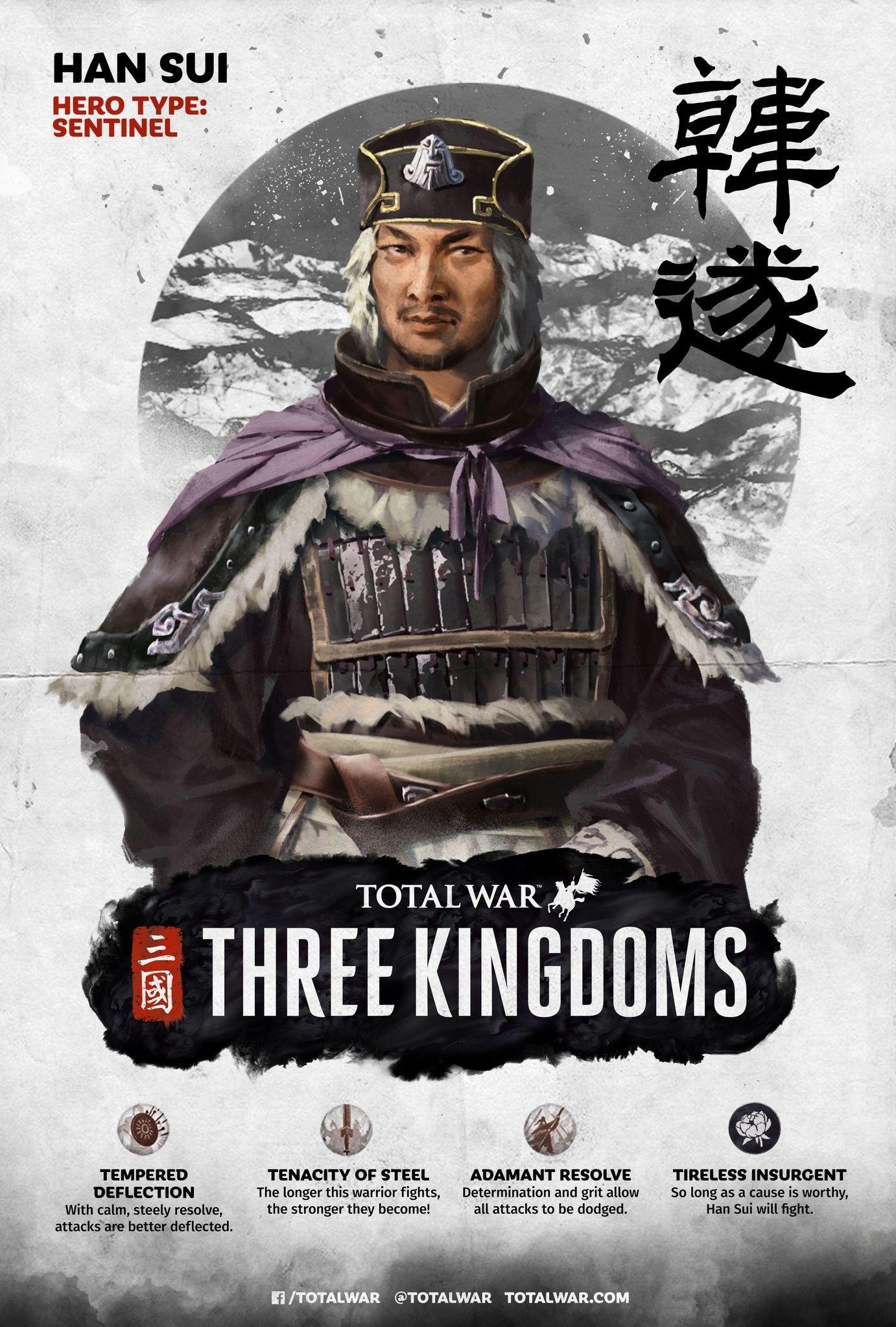 《全軍破敵 三國》韓遂人設圖 關中將帥兵強將勇 (資訊 (With images)   Hero poster, Total war, Retro poster