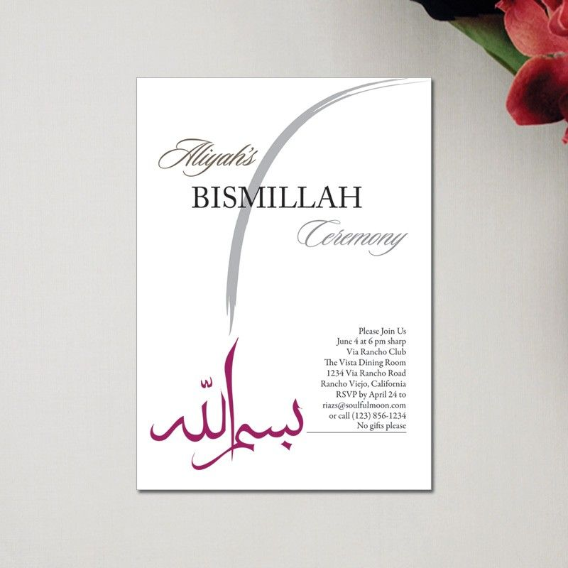 wedding card manufacturers in tamilnadu%0A Invite In Style   S Ideas for Amazing Muslim Wedding Cards   Wedding card   Muslim and Weddings