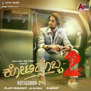Genius telugu movie hd video songs free download 2020