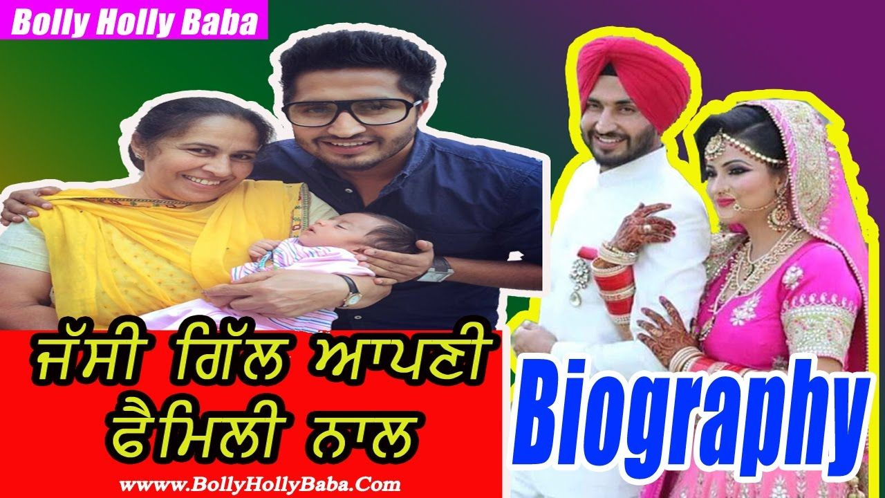 Jassi Gill | With Family | Biography | Wife | Mother