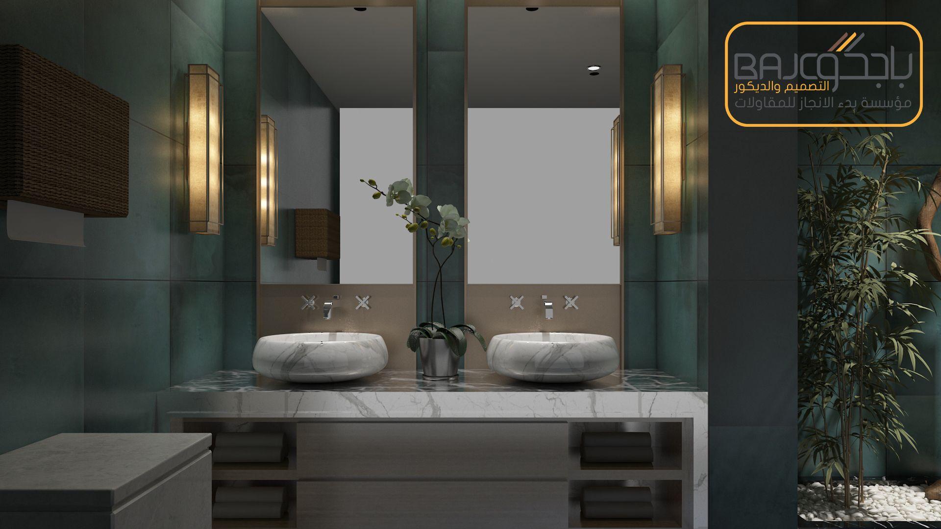 مغسلة ستتواريو Bathroom Lighting Bathroom Mirror Lighted Bathroom Mirror