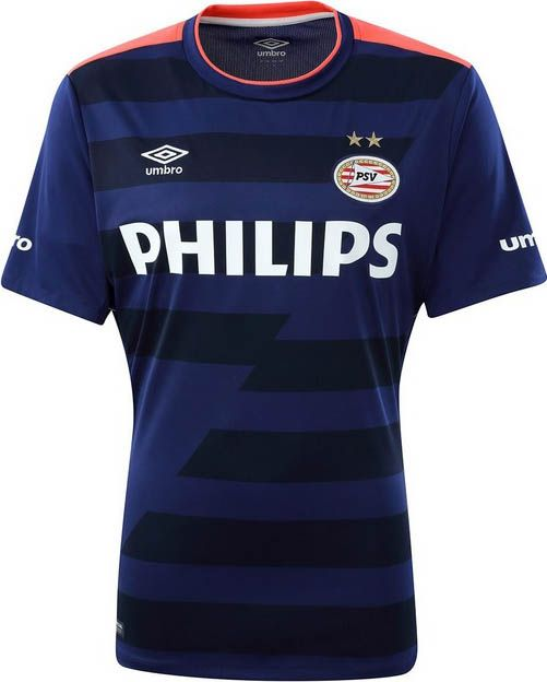 psv eindhoven 15/16 away jersey | really like those subtle, offset hoops and