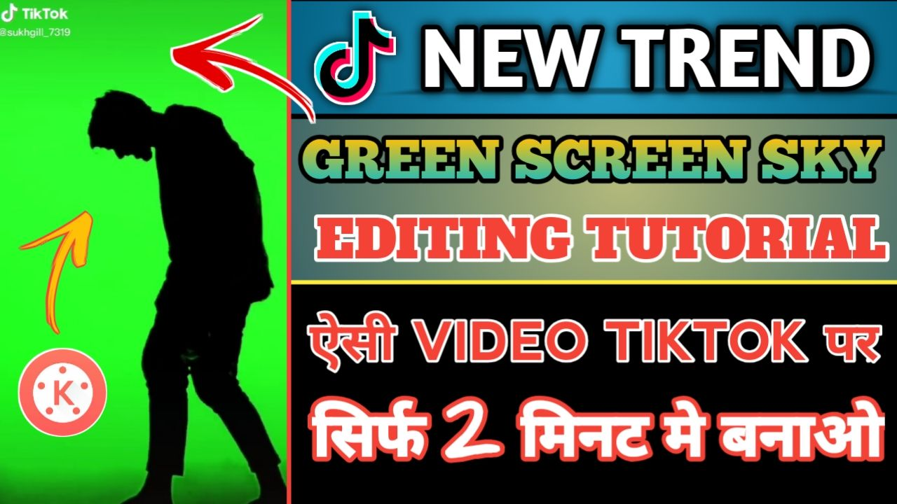 9 Best green screen video editing in 2020 | video editing, greenscreen,  video