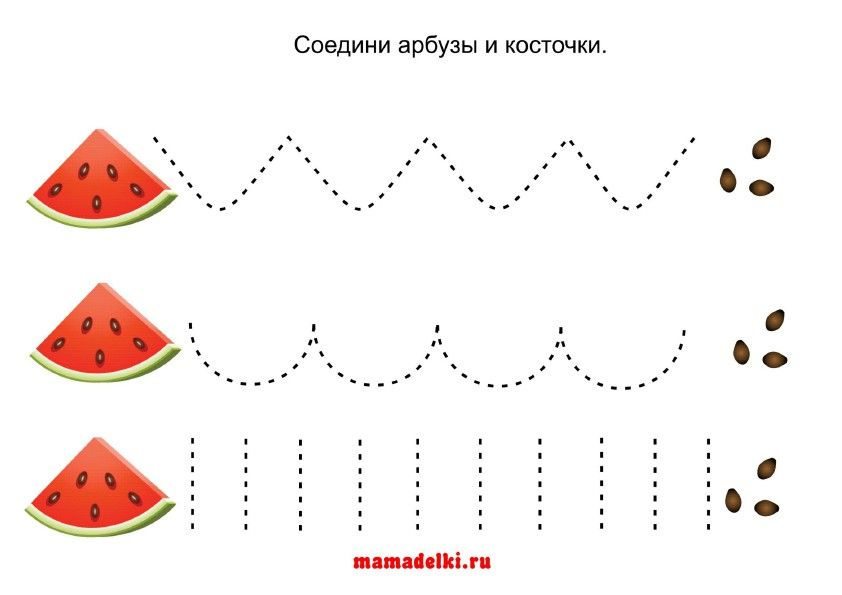 картинка проведи линию от продукта к тарелке рассказала