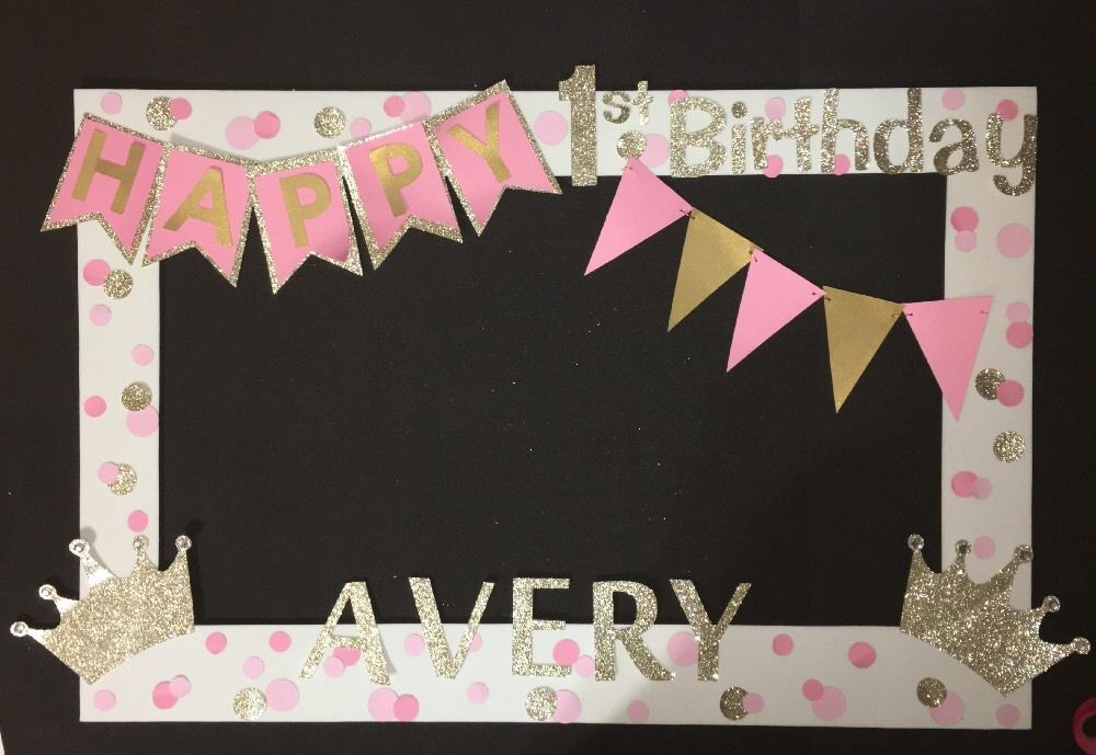 Photo Booth Frame To Take Pictures Princess Pink Gold Birthday Frame ...