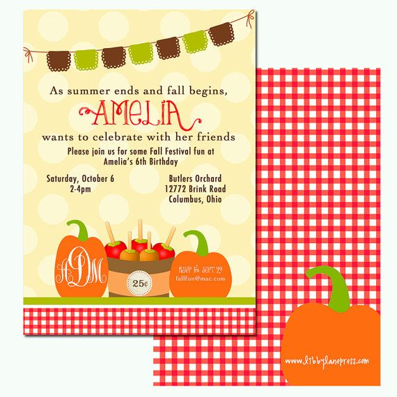 FALL FESTIVAL Birthday Invitation Custom By LibbyLanePress On Etsy 1600