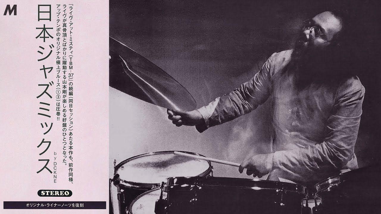 70s Japanese Jazz Mix Vol 2 (Rare Groove, Jazz Funk, Soul
