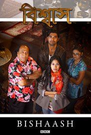 Tahsan All Hd Natok Download        Movie Full Hd 1080 in