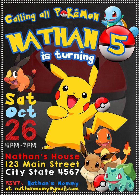 Pokemon Invitation Pokemon Birthday Invitation Pokemon Invitations