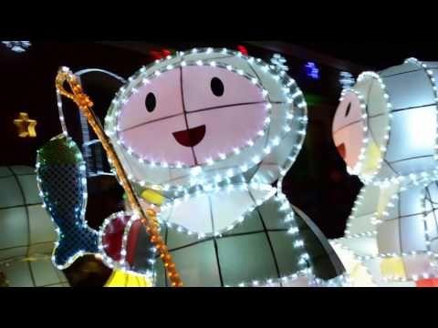 Pino gigante de navidad rbol gigante de navidad empresa for Ornamentacion para navidad
