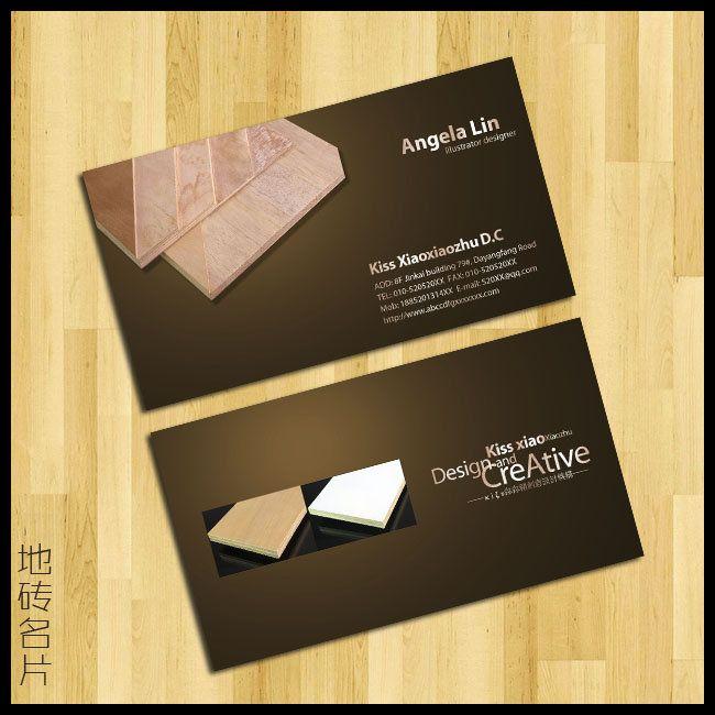Tile business card floor tiles business card building materials