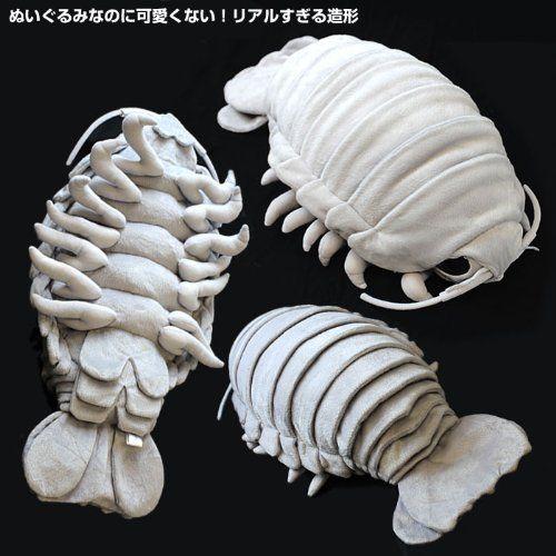 Giant Isopod Realistic Plush Doll (XL Size):Amazon:Toys & Games