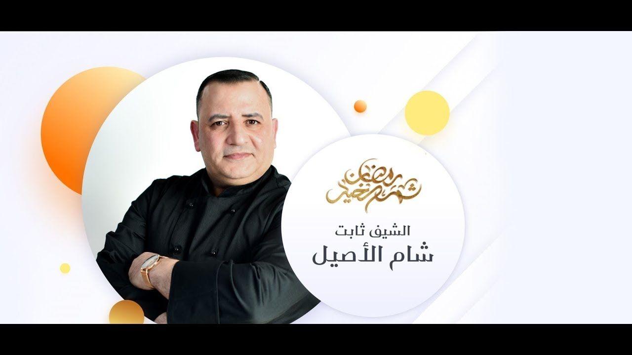 رسالة تهنئة بمناسبة قدوم شهر رمضان المبارك